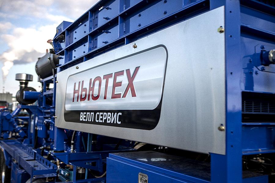 High rate multistage fracturing for RN-Yuganskneftegaz (Oil Company Rosneft PJSC)